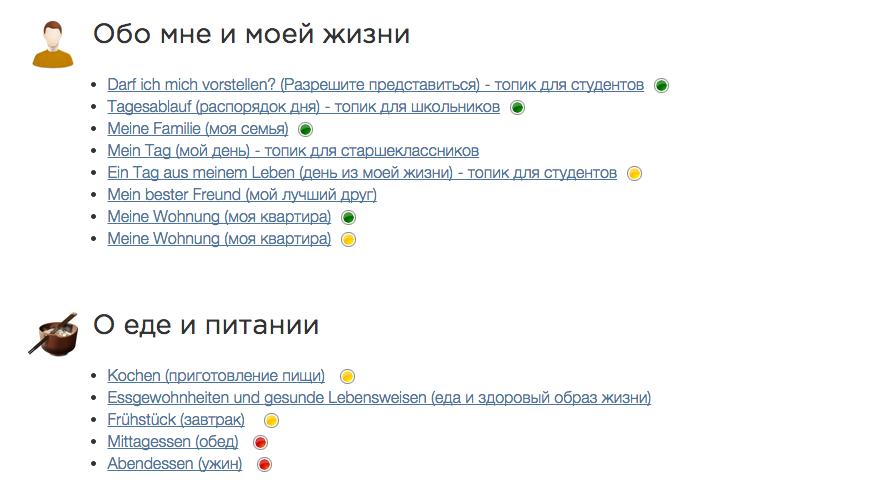 Гдз по русскому языку 9 класс сулейменова