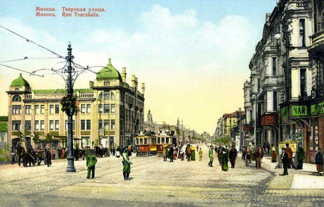Старая дореволюционная Москва. Фото.часть № 2 | Старые фото