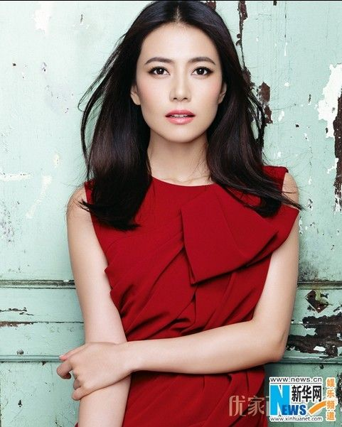 Gao Yuanyuan, Chinese actress for U+ Magazine