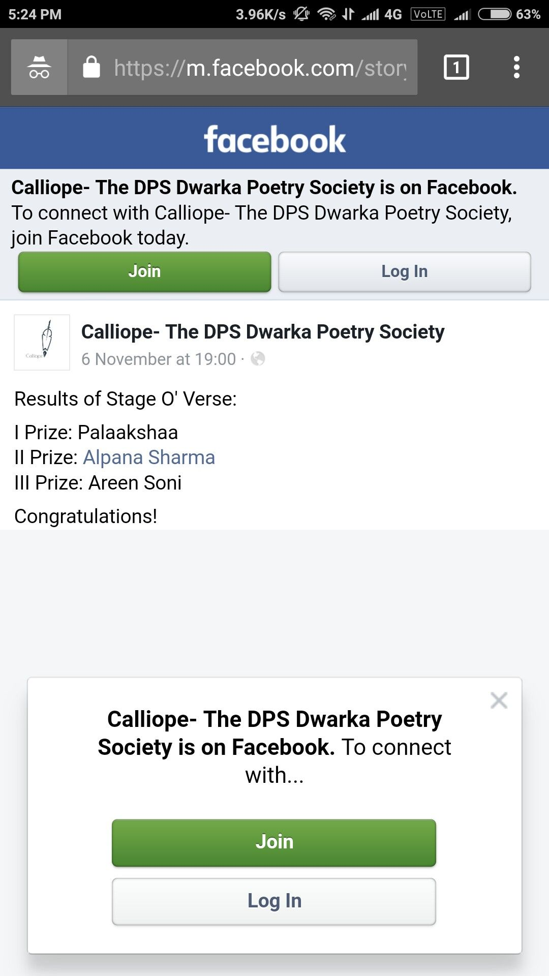 Pin by manaswi jaiswal on calliope poetry clubdps