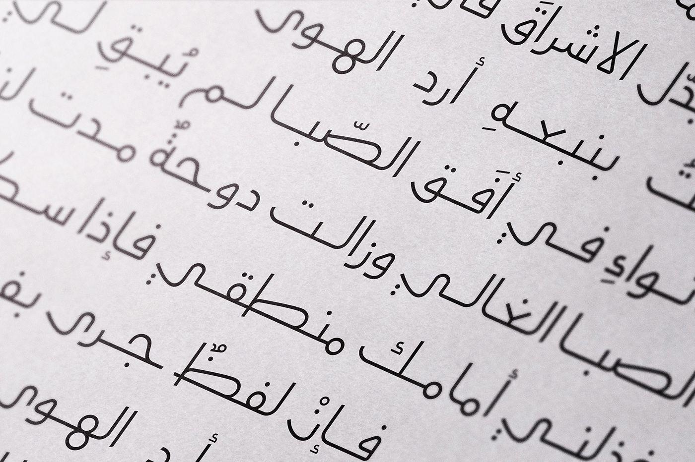 Mostafa El Abasiry On Behance