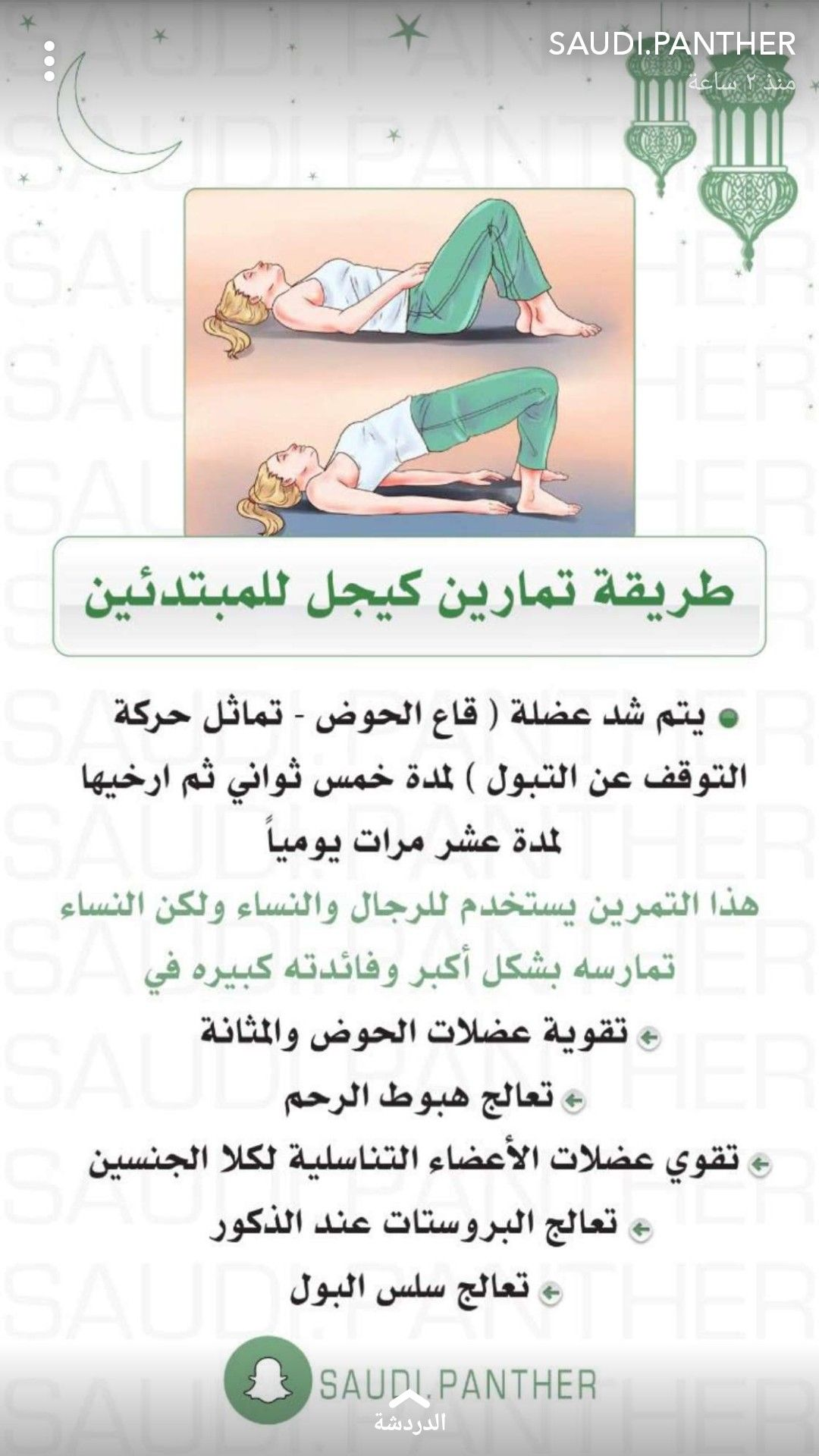 Pin By Ali Ali On Exercises Health And Fitness Expo Health Fitness Nutrition Fitness Workout For Women