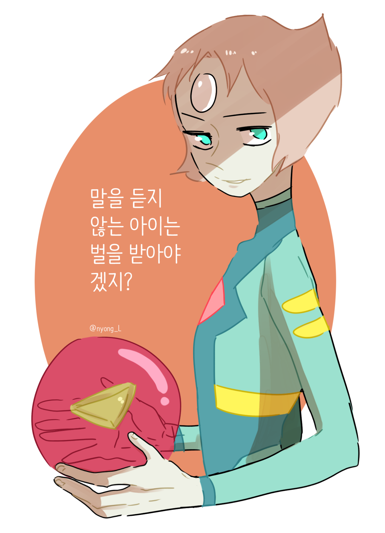 Space Suit Pearl + SU