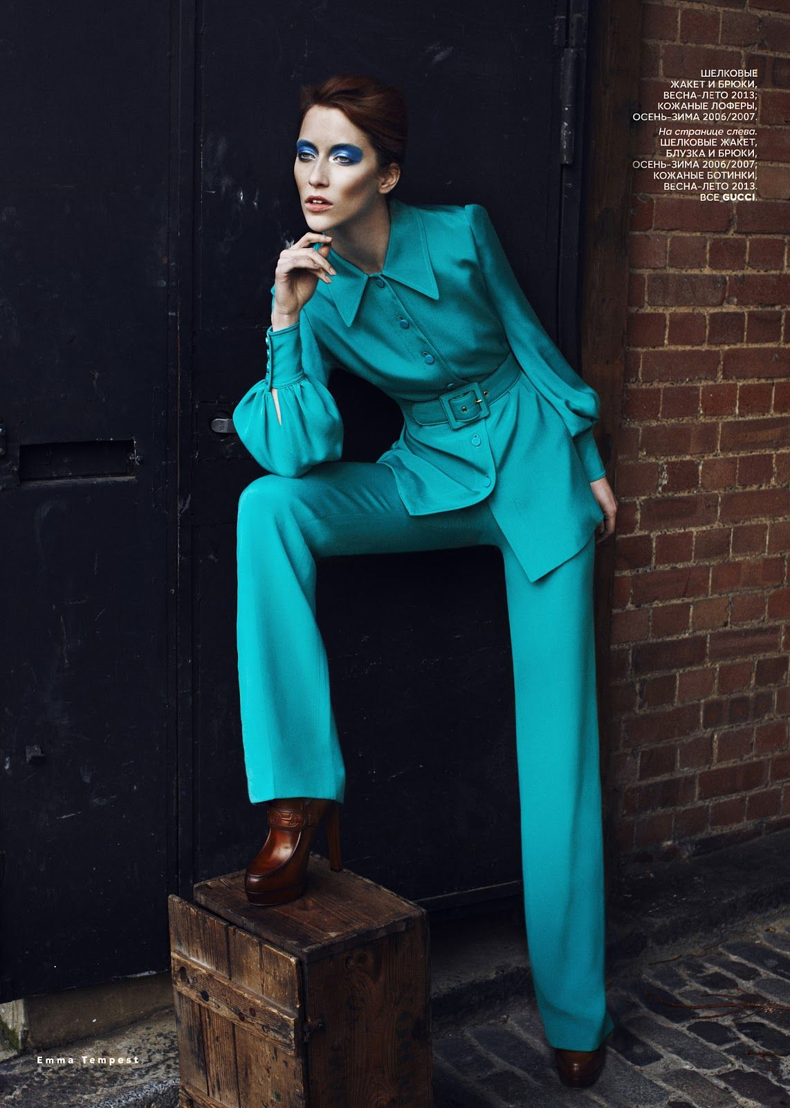 Turquoise Suit