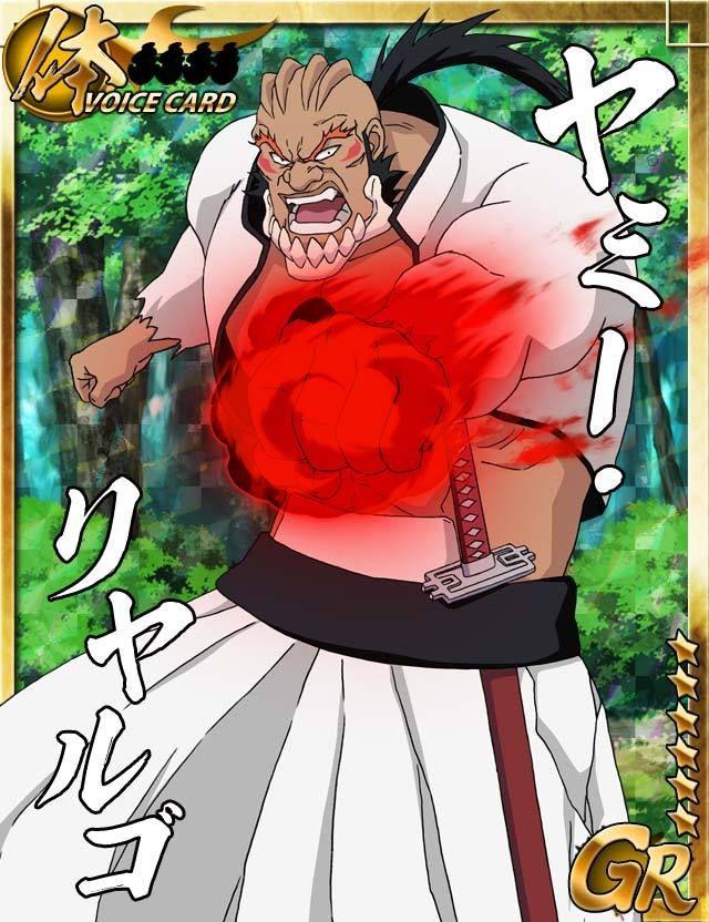 BLEACH Gree Cards Bleach, Gree, Anime