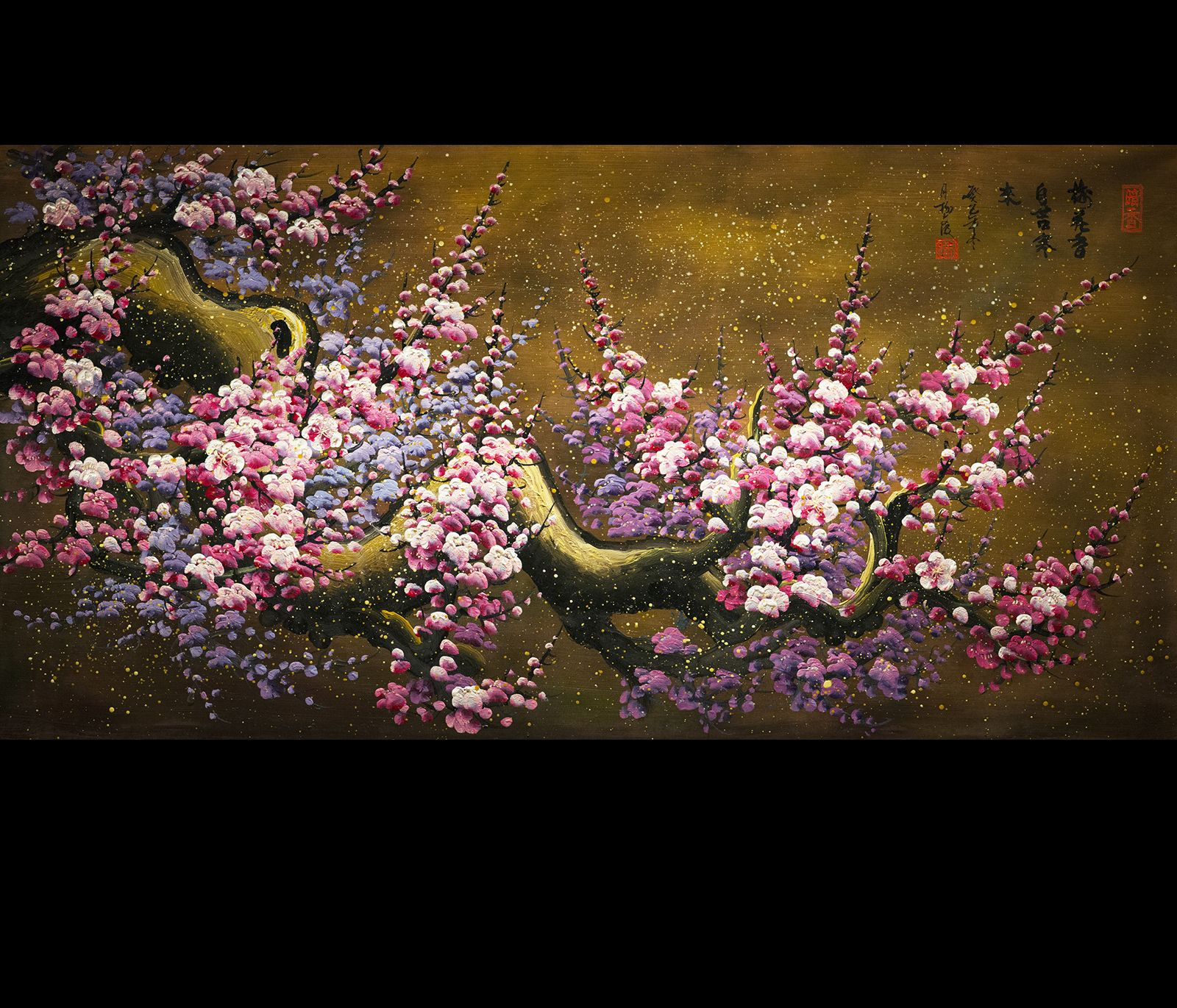 Cherry Blossom Canvas Wall Art japanese cherry blossom canvas wall art painting feng shui