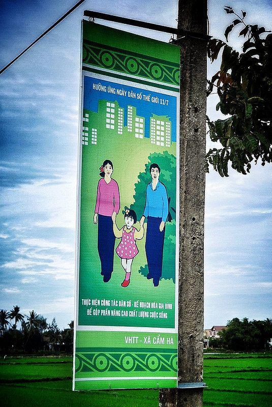 Vietnamese poster | by artspacemuine
