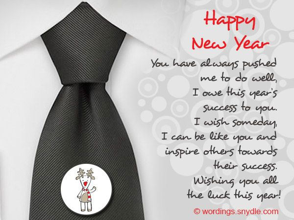 happy new year messages for bossneed some new year messages for boss your boss put hisher trust in you and believed in your capabilities