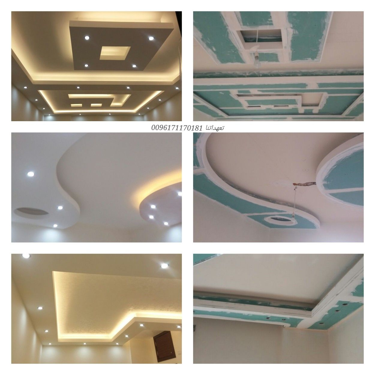 Gypsum Board Modern Design Decor Modern Gypsum Paint Pvc Wood ديكور جفصين حديث ديكور غرف نوم صالونات اسقف جفص Ceiling Design Modern Decor Design Modern Design