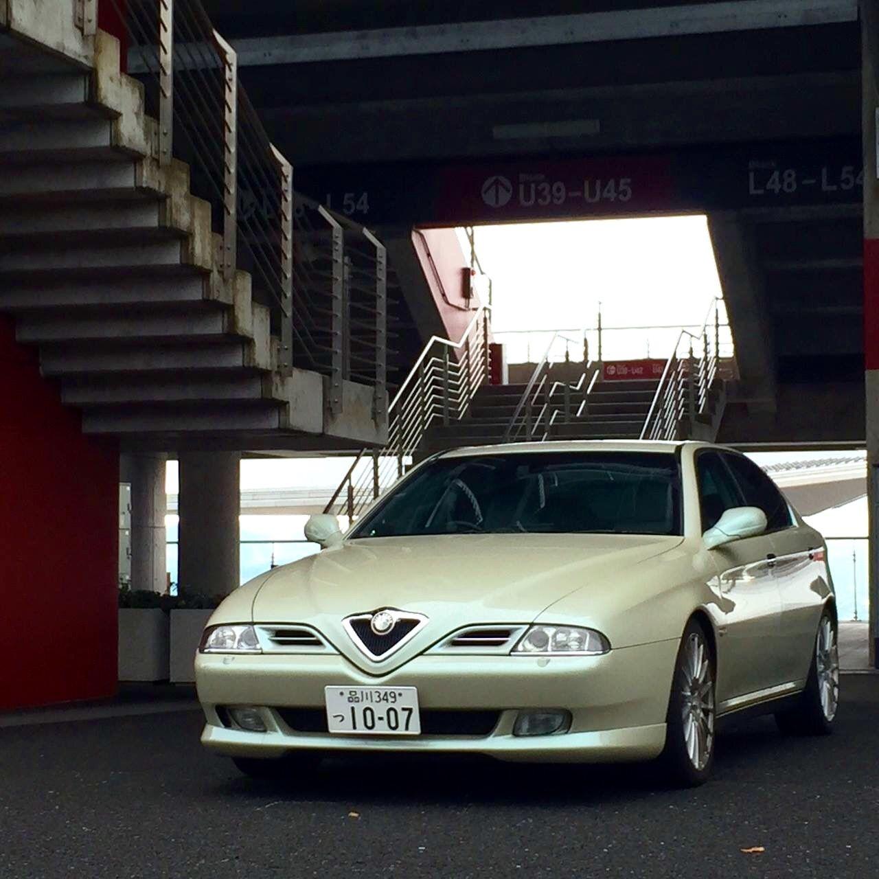 Alfa Romeo Automobili