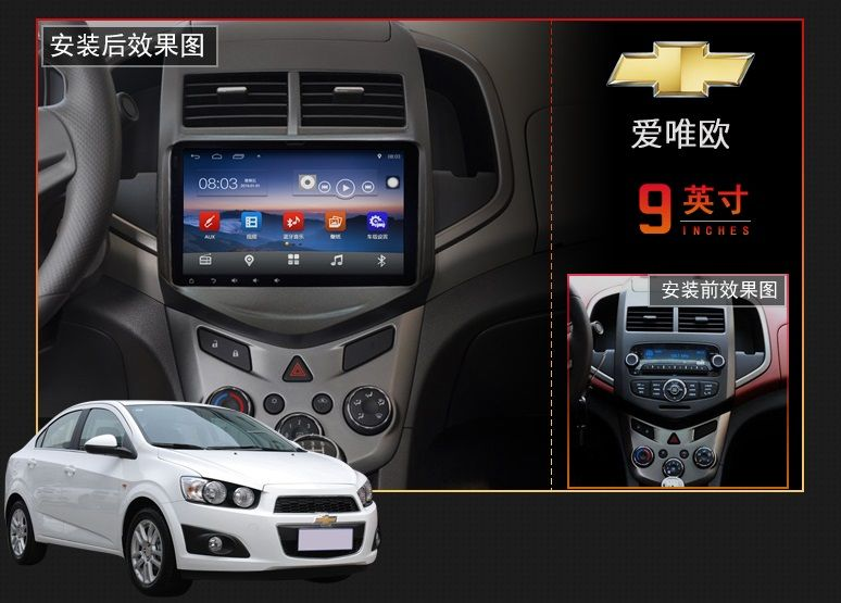 2gb Ram Android 6 0 9inch Stereo Tape Recorder For Chevrolet Aveo 2011 2017 Car Multimedia No Dvd Gps Radio Navigation Headu Chevrolet Aveo Car Electronics Gps