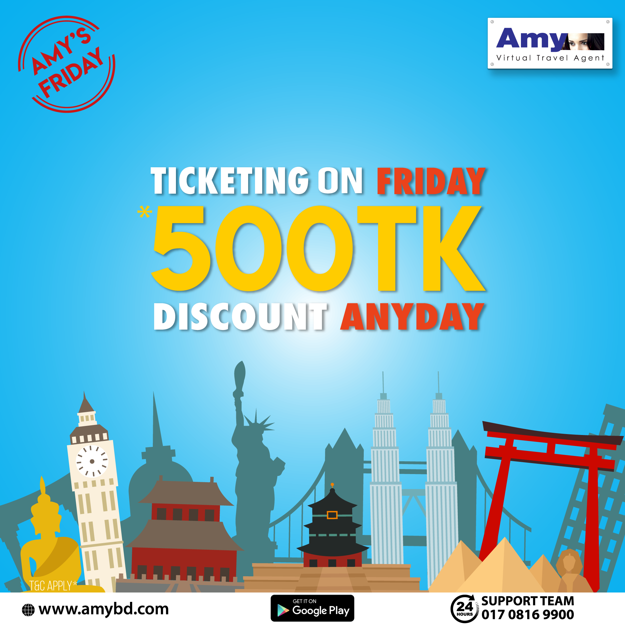 Exciting Amy's Friday offer is here! টাকা বাঁচানো হোক এখন