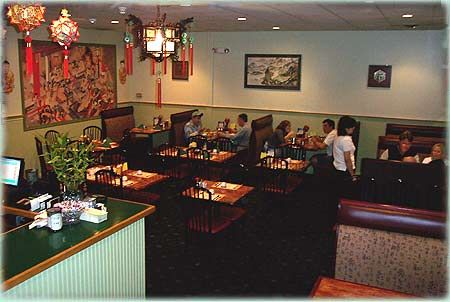 Green Leaves Chinese Restaurant York Maine Chinese Restaurants In York County Maine Chinese Restaurant Restaurant York Maine