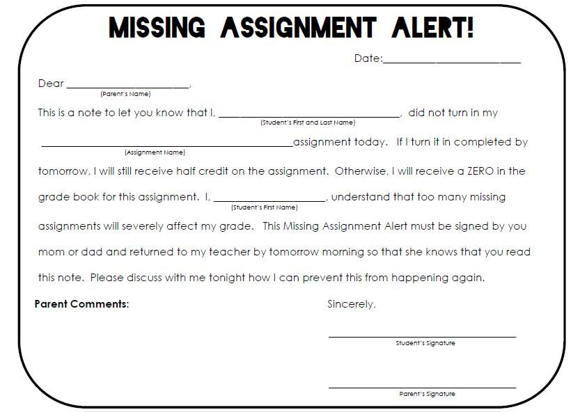 Free missing assignment alert note for parents from