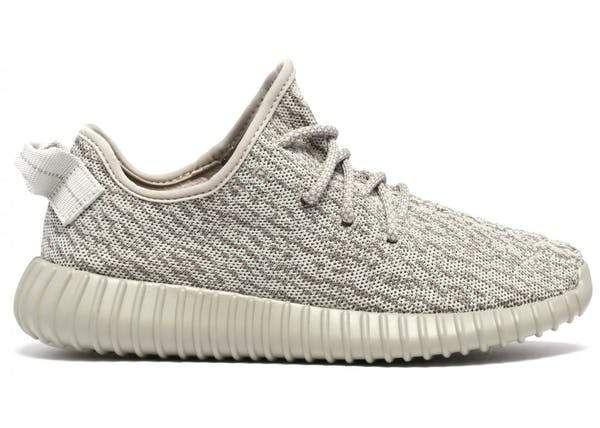 Adidas Moonrock Yeezy 350 #AQ2660 | Leather shoes woman