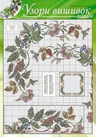 Since floral patterns are so popular here we present a new set of great cross stitch charts taken from http://dianaplus.eu/cross-stitch-patterns-mini-edition-issue-2611-p-7060.html