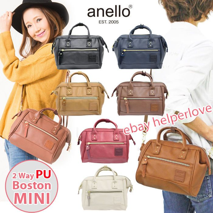 Japan Anello Original Mini Small 2 Way Shoulder Handbag Pu Faux Leather Bag