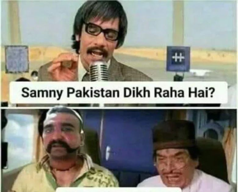 Pin By Dr Mohammad On Funny Pakistan Funny Memes Funny Jokes