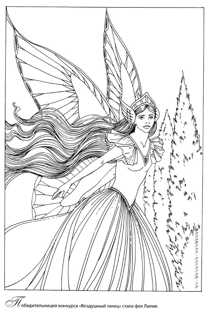 fairy coloring page source fairy elf fantasy adult coloring. Black Bedroom Furniture Sets. Home Design Ideas