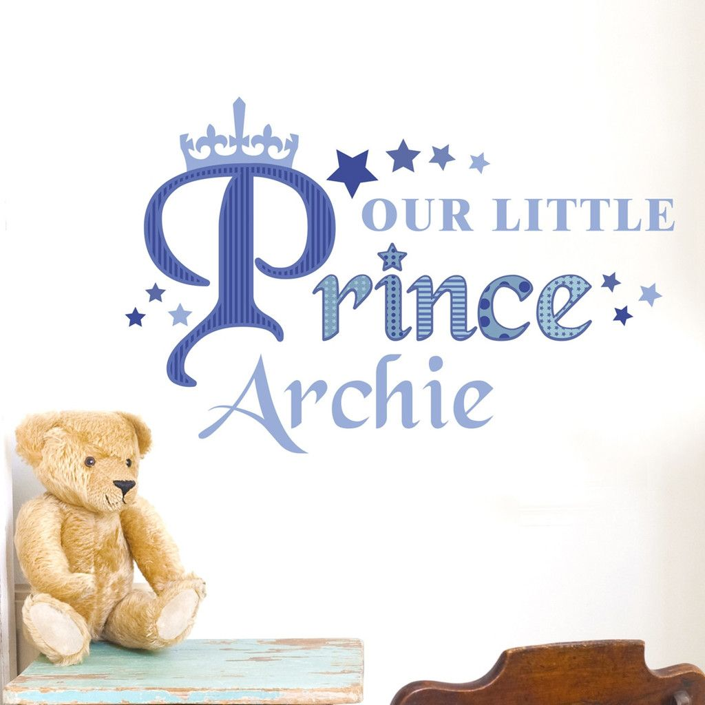 This personalised Prince wall art is perfect for New homes and boys ...