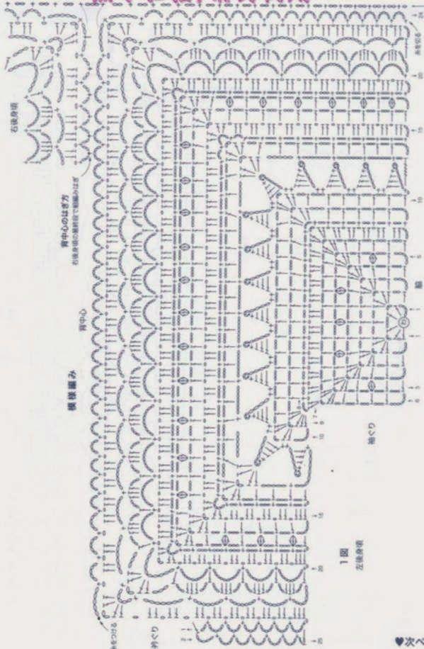 Häkelmuster Fundgrube: ärmellose Weste | Vzory | Pinterest