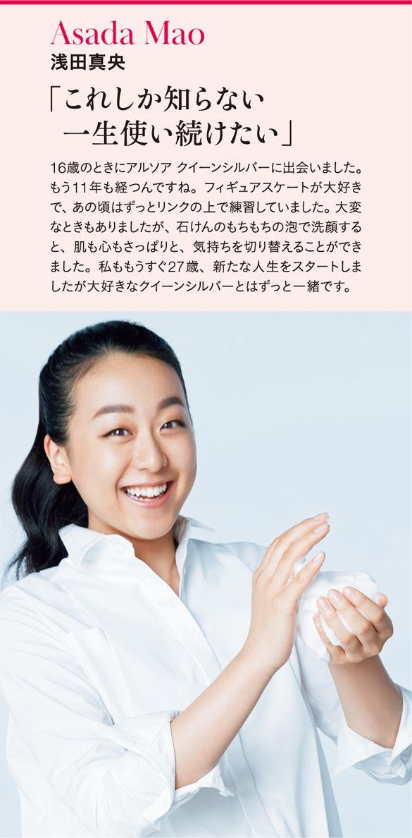 アルソアAi Vol.111 http://www.arsoa.net/catalog/ai_111/top.html?pg=1