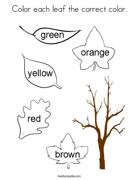 Pin By Twisty Noodle On Autumn Coloring Pages Worksheets And Mini