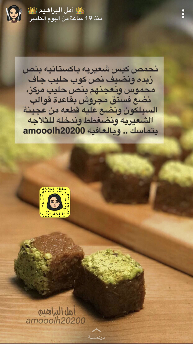 Pin By Awo Oni On طبخات Yummy Food Dessert Sweets Recipes Cooking Recipes Desserts