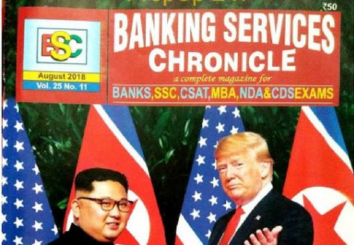 banking services chronicle magazine