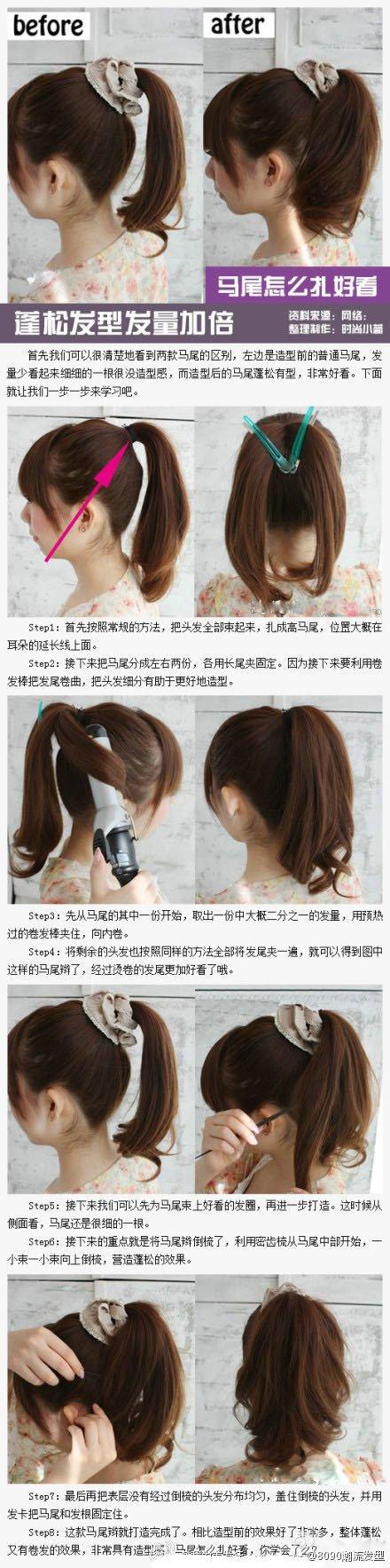 一款適合發量少的蓬鬆髮型扎發。小馬尾華麗大變身!讓我們一起來看看發量少的馬尾怎麼紮好看吧! | Hair styles ...