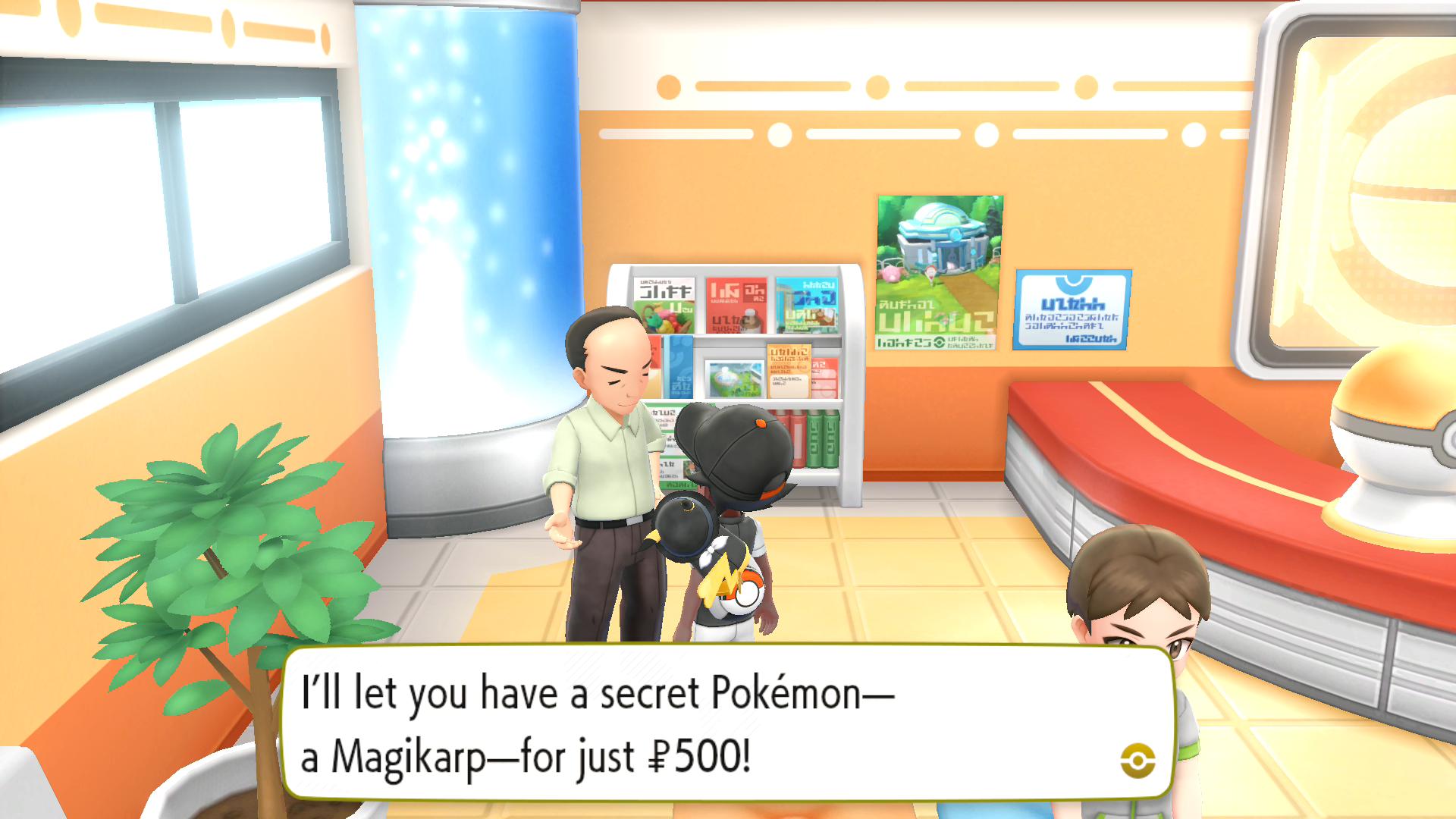 35cbe11b456672eb039295c0f5e7cdfb - How To Get Ninetales In Pokemon Let S Go Pikachu