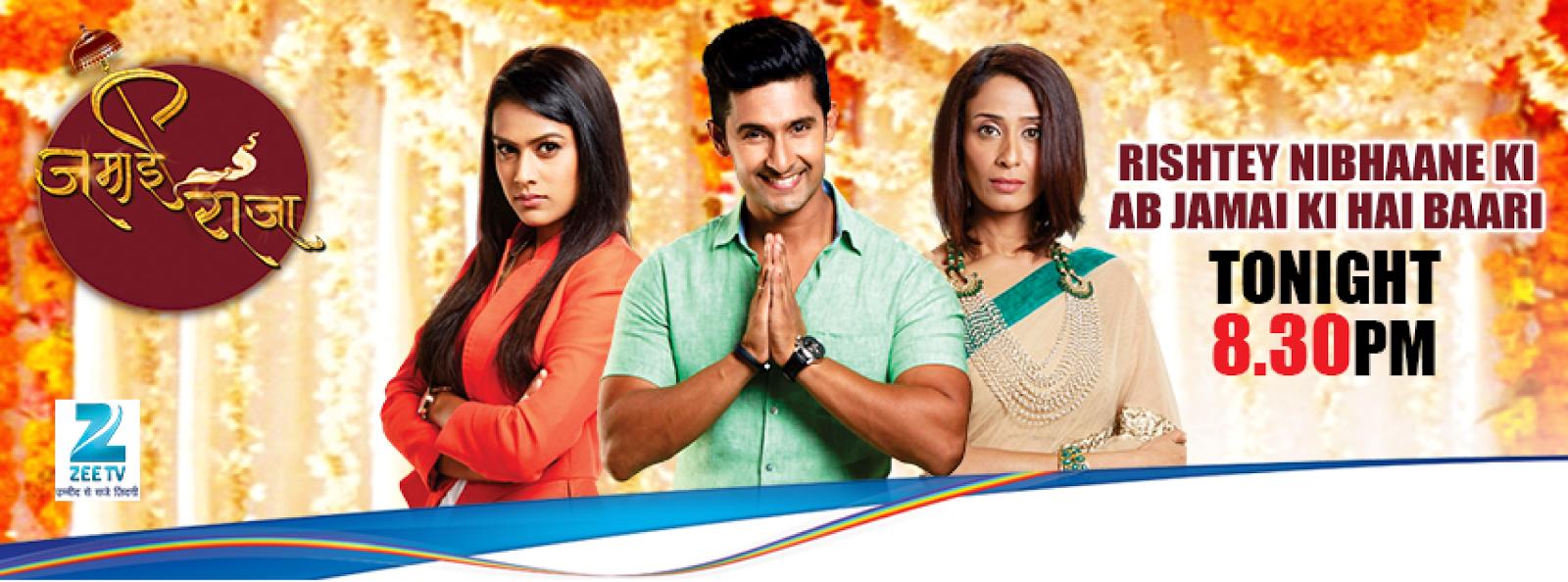 Jamai Raja 10th October 2014 Full Episode Watch Online