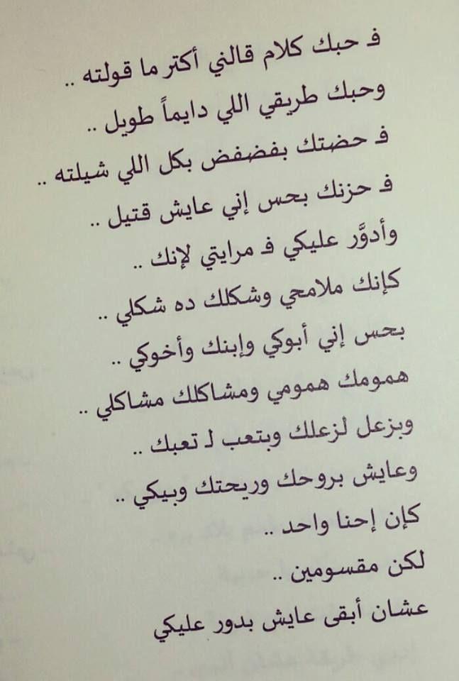 محمد ابراهيم Words Quotes Quotes Words