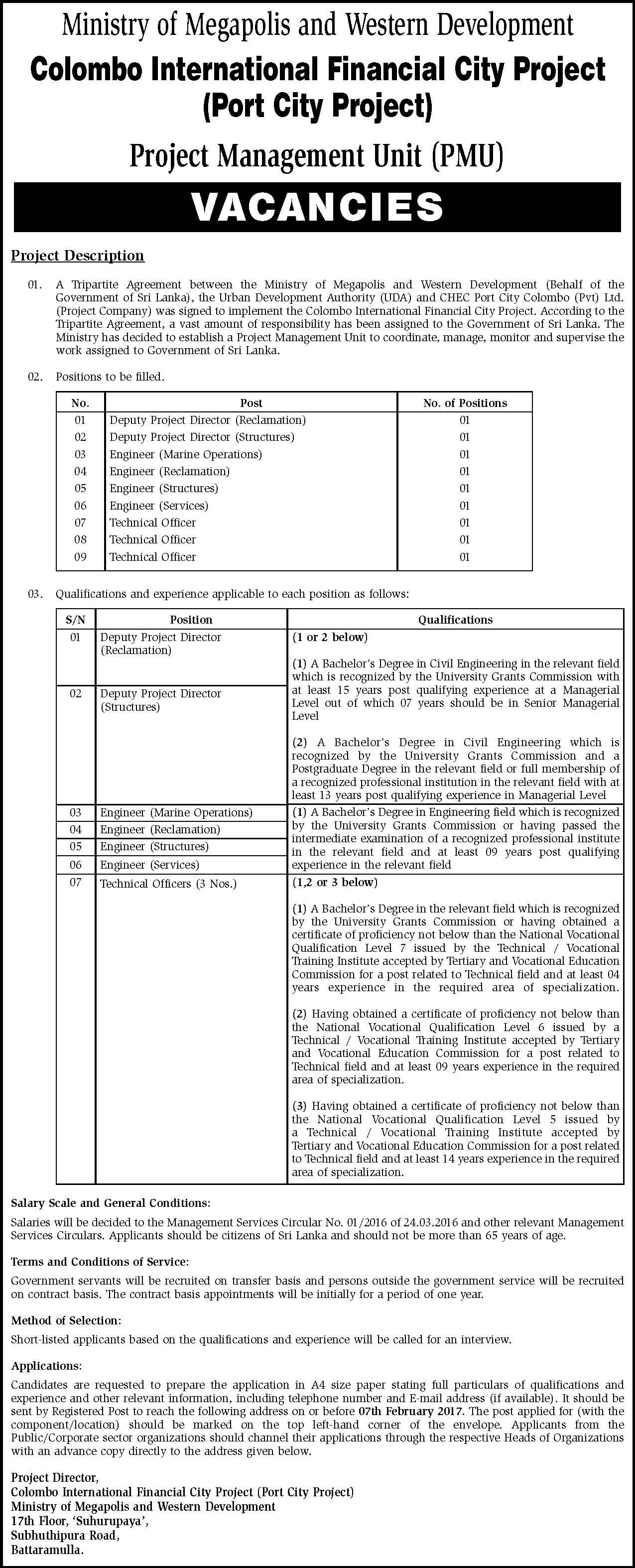 Deputy Project Director Engineer Technical Officer Vacancies