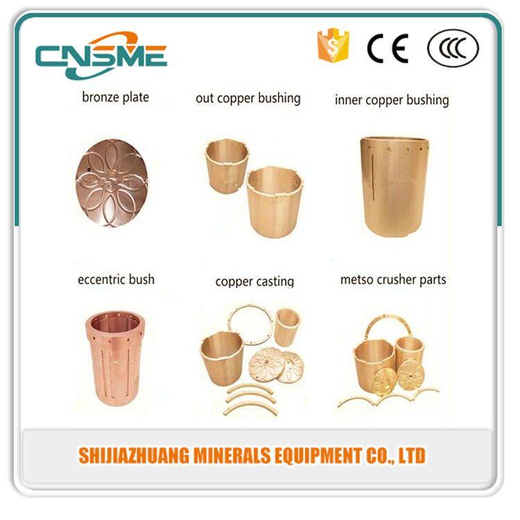 Crusher Bushings Crusher Copper Casting