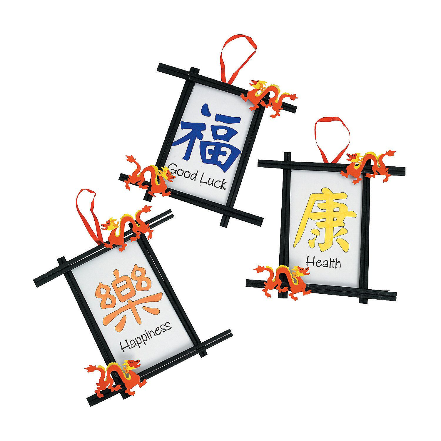 Chinese New Year Chopstick Frame Craft Kit. Wooden ...