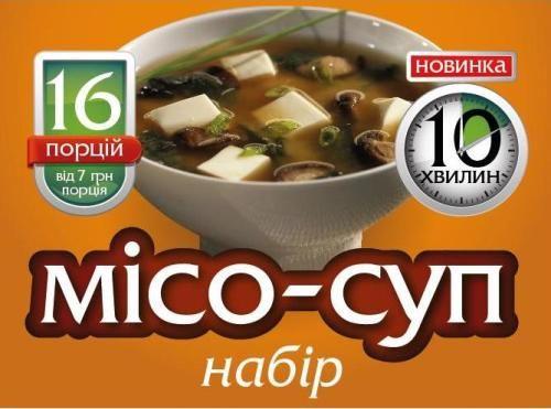 Белый соус для супа пюре