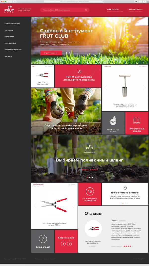 Биржа фрилансеров дизайнеров добавляем сайт удаленная работа