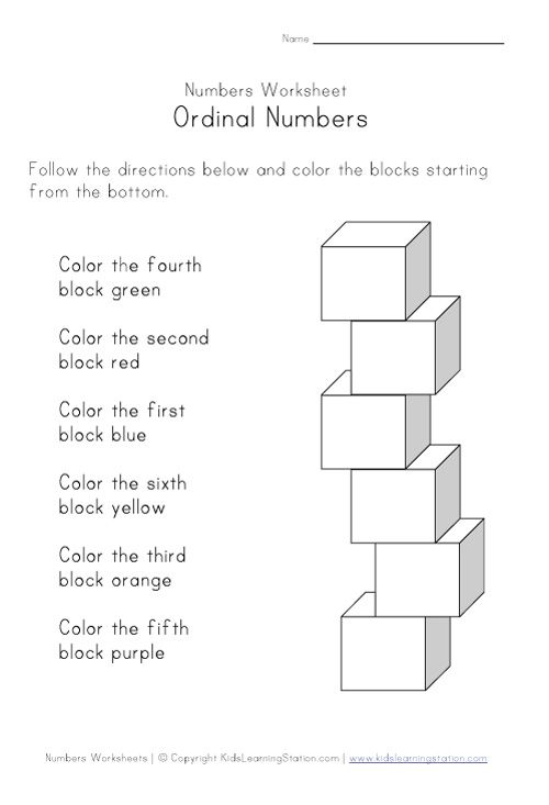 ordinal numbers worksheet for kids - incorporating math concepts u0026 literacy : HS : Pinterest ...