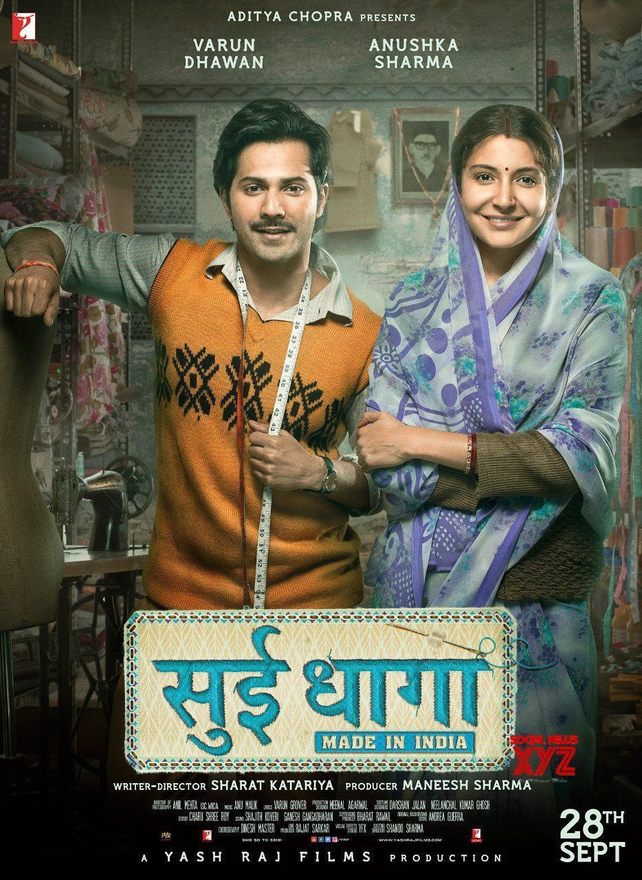 Sui Dhaaga Made In India With Images Bollywood Movie