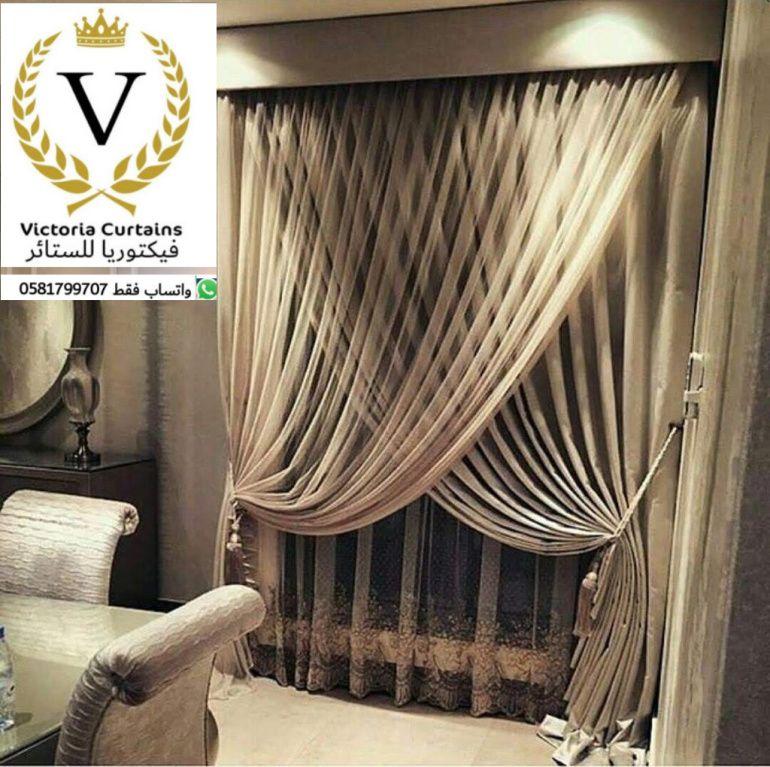 فيكتوريا للستائر في الرياض تفصيل ستائر في الرياض ستائر منازل فلل تفصيل في الرياض تفصيل ستائر محلات تفصيل ستا Home Decor Kids Bedroom Designs Bedroom Design