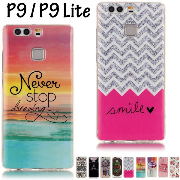 Lovely Cute Smile TPU Case Coque Huawei P9 / P9 Lite Cover ...