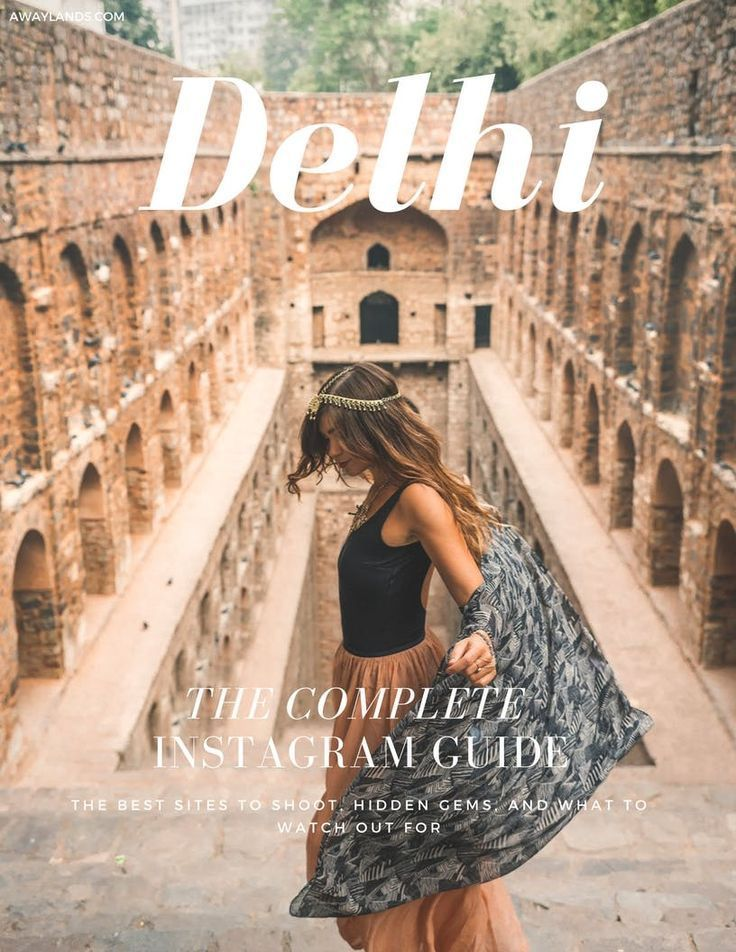 The Delhi Photo Guide: Top 16 Most Instagrammable Places in New and Old Delhi, India | Away Lands