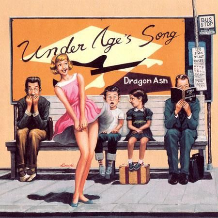 Dragon ash under age's song