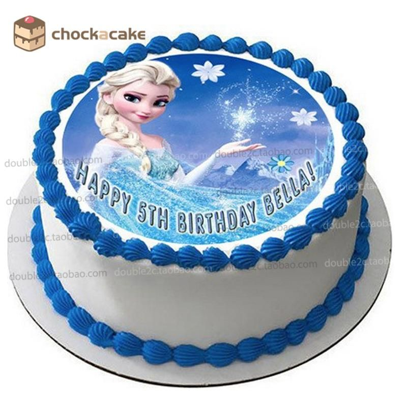 Awe Inspiring Froze Princess Birthday Cake Topper Wafer Paper 8 Round With Funny Birthday Cards Online Elaedamsfinfo