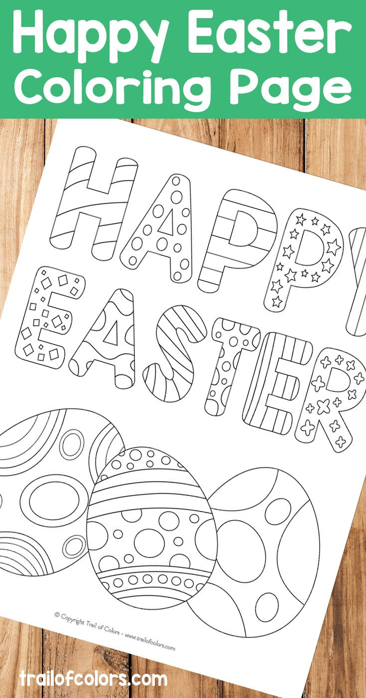 Happy Easter Coloring Page for Kids | Colorear, Imprimibles y Aula
