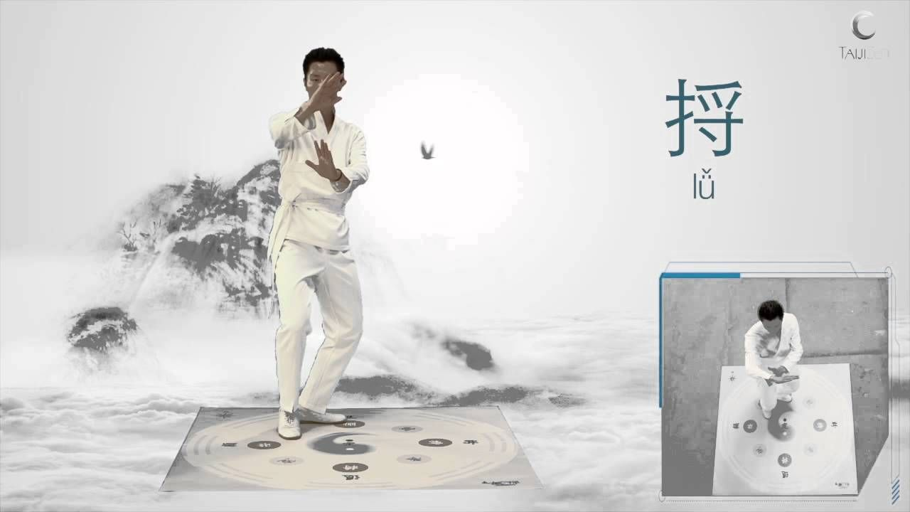 Learn Tai Chi Online with Jet Li's Online Academy - Lesson 16
