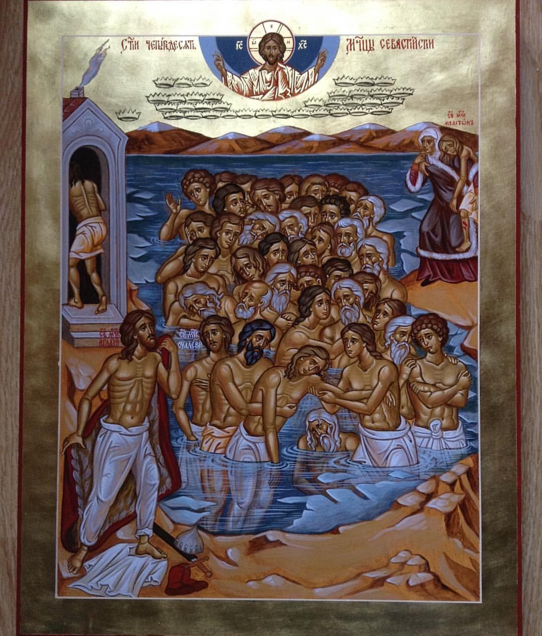 Fourty Martyrs Of Sebaste Icon Сорок Мучеников Севастийских Икона