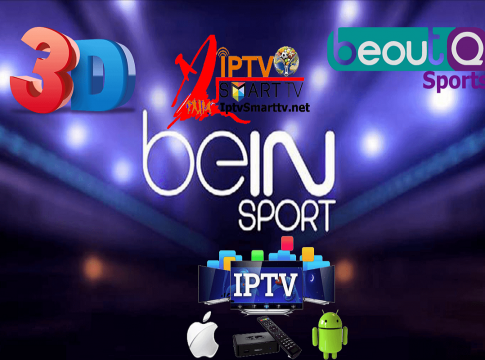 Iptv Sport M3u Playlist New Server July 29 07 2020 Bein Sports Sports Channel Sports