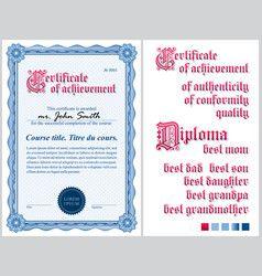 Blue Certificate Template Guilloche Vertical Vector